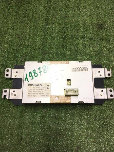 Блок управления навигацией Nissan Teana J31 VQ23 A0500/1EY3