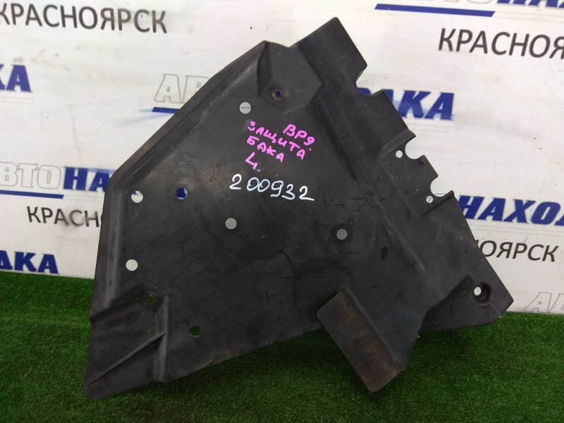 Защита топливного бака Subaru Legacy Outback BP9 EJ25 2003 задняя левая 42045 AG020 защита бака левая