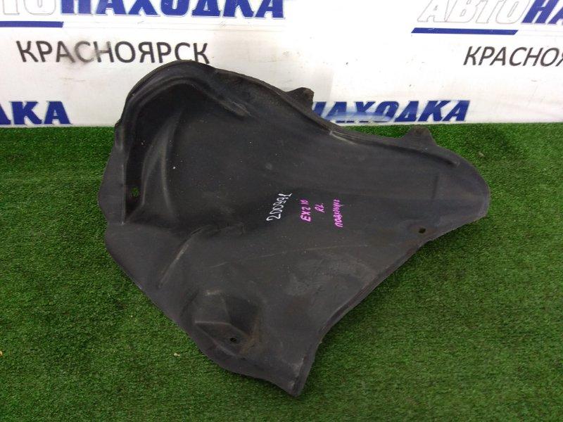 Защита топливного бака Toyota Raum EXZ10 5E-FE 1997 задняя левая 77277-46010 задний левый