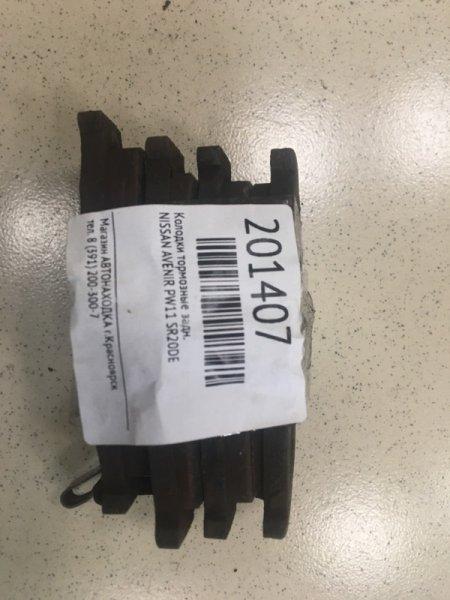 Колодки тормозные Nissan Avenir PW11 SR20DE задние