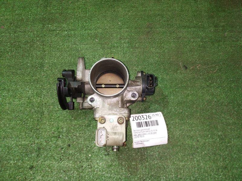 Заслонка дроссельная Toyota Carina Ed ST200 3S-FE 06 МЕХ, ДПДЗ 89452-20130, ДХХ 22270-74270