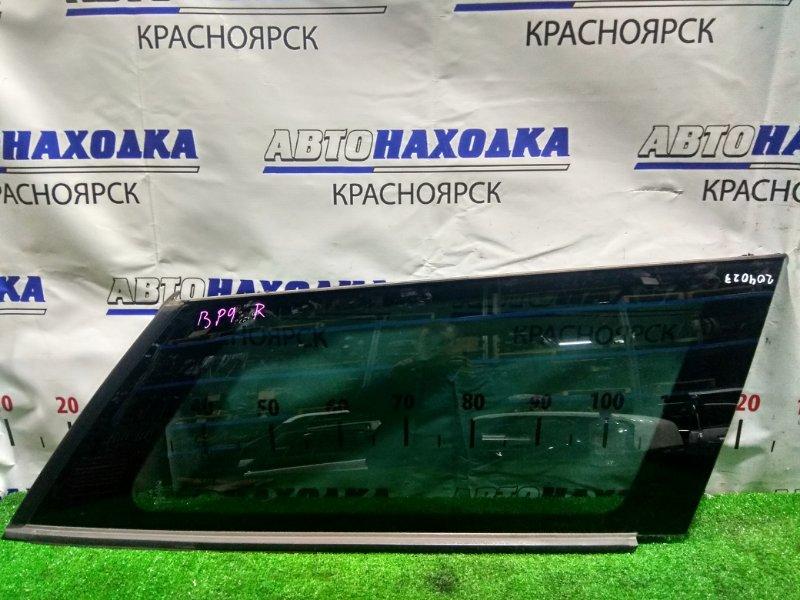 Стекло собачника Subaru Legacy Outback BP9 EJ25 2003 заднее правое правое, молдинг целый, тонировка