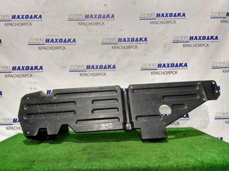 Защита топливного бака Chevrolet Trailblazer T360 LL8 2001 15155868