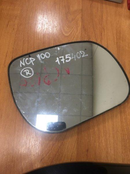 Зеркальный элемент Toyota Ractis NCP100 правый Дефект креплений!