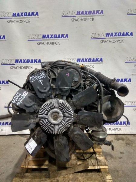 Двигатель Dodge Durango 1997 Magnum V8 5.9L 250 л.с. 2001 г.в. пробег 71758 . В сборе. С аукционного авто.