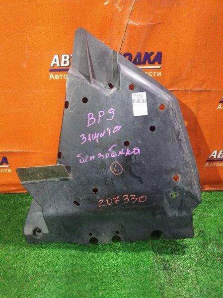 Защита двс Subaru Legacy Outback BL5 задняя левая 42045 AG020 ЗАЩИТА БЕНЗОБАКА