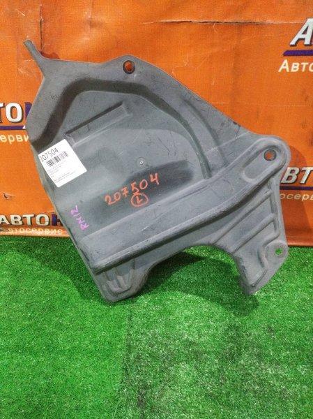 Защита двс Nissan Avenir W11 QG18DE передняя левая 64839-WA000 БОК