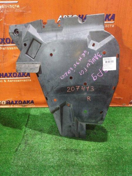 Защита двс Subaru Legacy Outback BL5 задняя правая 42045 AG010 ЗАЩИТА БЕНЗОБАКА