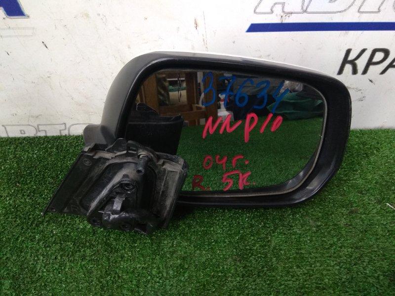 Зеркало Toyota Porte NNP10 1NZ-FE переднее правое R 5к/белый перл/краска - ОК