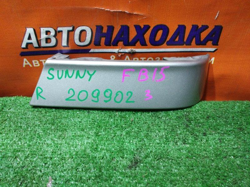 Планка под стоп Nissan Sunny FB15 QG15DE правая