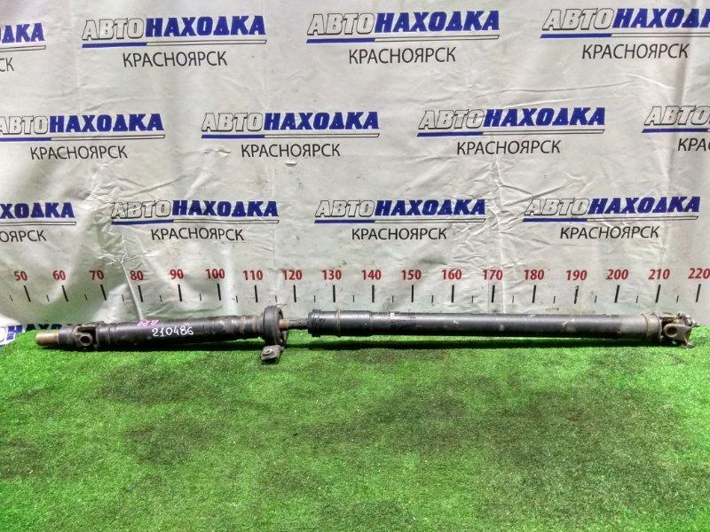 Карданный вал Subaru Legacy BR9 EJ25 2009 27111AJ010, 27111AJ011 в сборе
