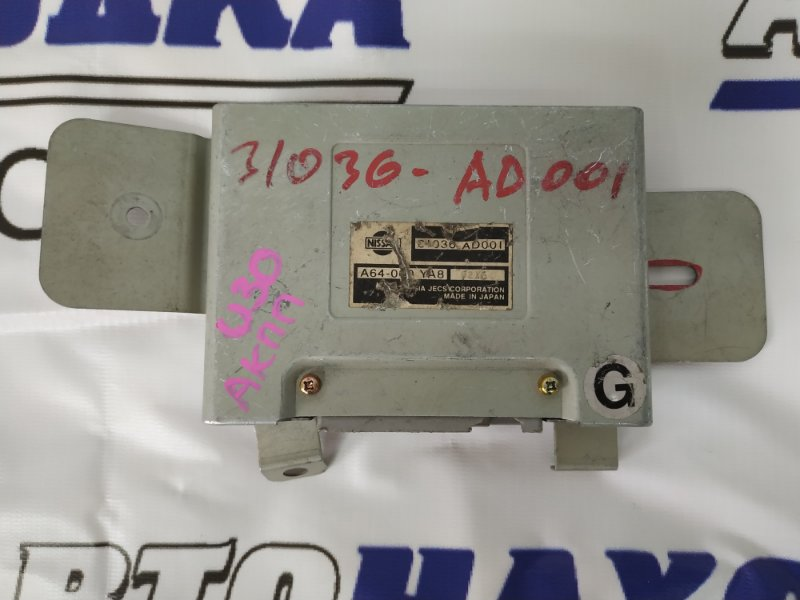 Компьютер Nissan Bassara JU30 KA24DE 31036AD001 Блок управления на АКПП, 31036AD001