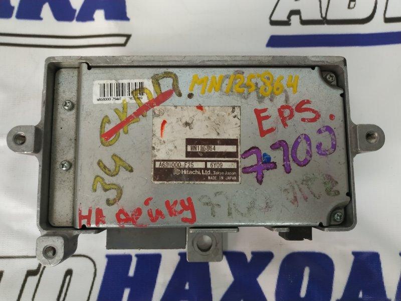 Блок управления рулевой рейкой Mitsubishi Colt Z21A 4A90 2002 MN125864 блок управления EPS на рейку,