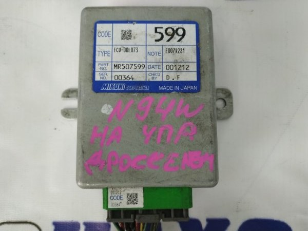 Компьютер Mitsubishi Chariot Grandis N94W 4G64 MR507599 Блок управления, MR507599