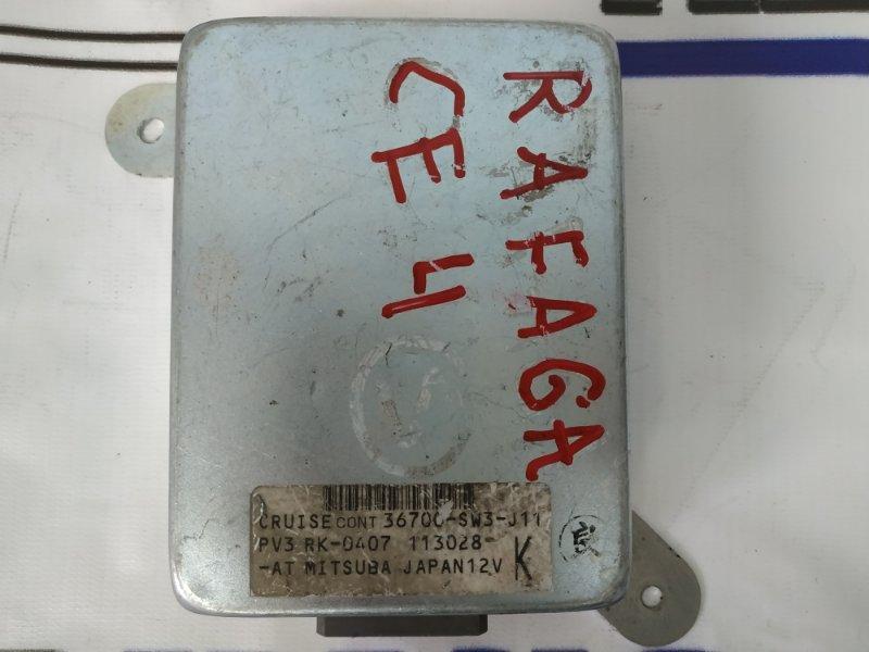Компьютер Honda Rafaga CE4 G20A 36700-SW3-J11 Блок CRUISE CONTROL, 36700-SW3-J11
