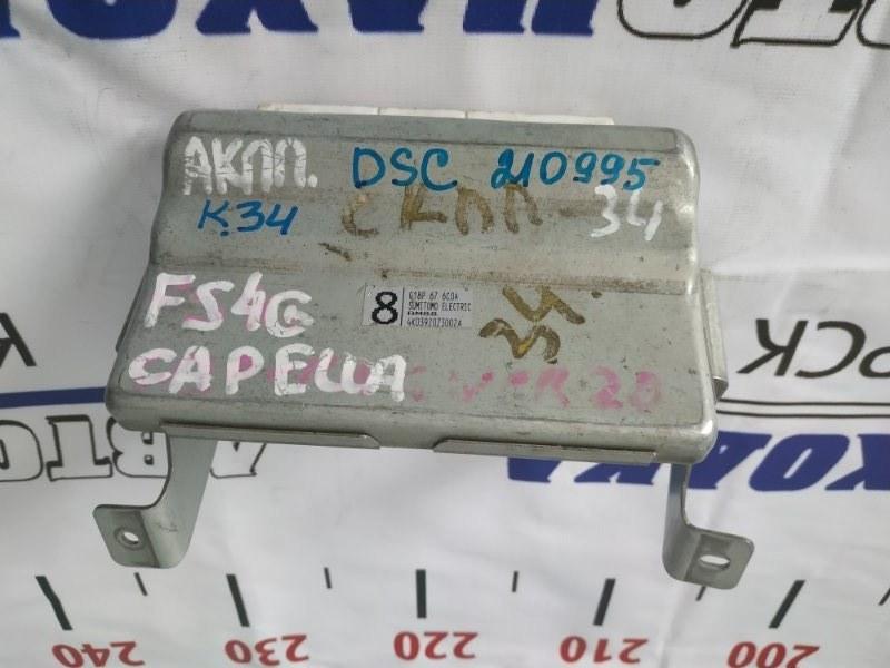 Компьютер Mazda Capella GWER FS G18P676C0A Блок управления DSC (курсовая устойчивость), G18P676C0A,