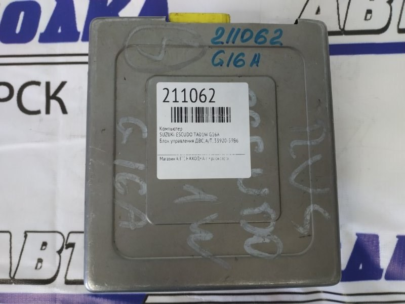Компьютер Suzuki Escudo TA01W G16A 33920-59B6 Блок управления ДВС, A/T, 33920-59B6