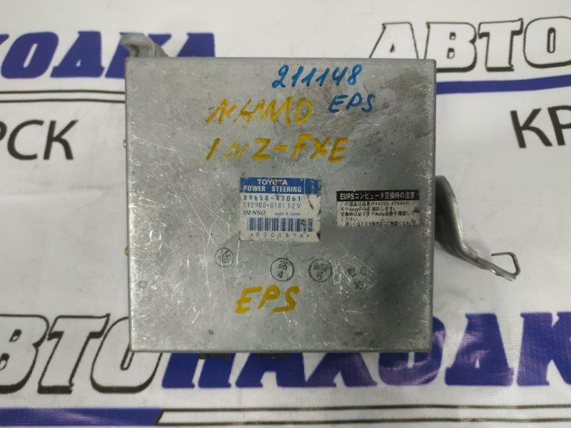 Блок управления рулевой рейкой Toyota Prius NHW10 1NZ-FXE 89650-47061 Блок управления EPS, 89650-47061