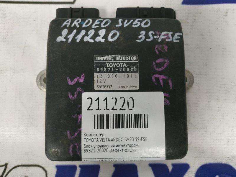 Компьютер Toyota Vista Ardeo SV50 3S-FSE 89871-20020 Блок управления инжектором, 89871-20020
