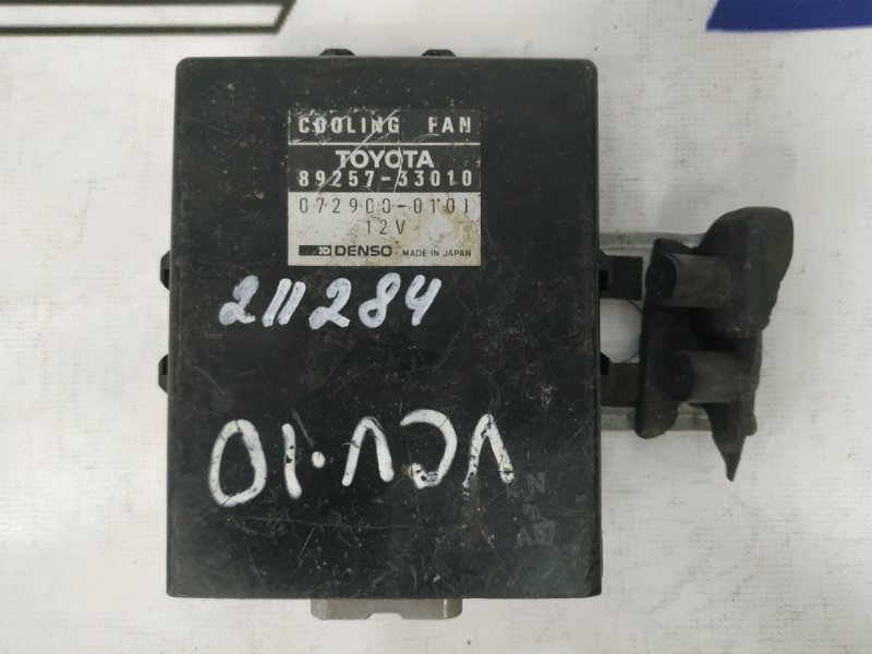 Компьютер Toyota Windom VCV10 3VZ-FE 89257-33010 Блок управления вентилятором, 89257-33010