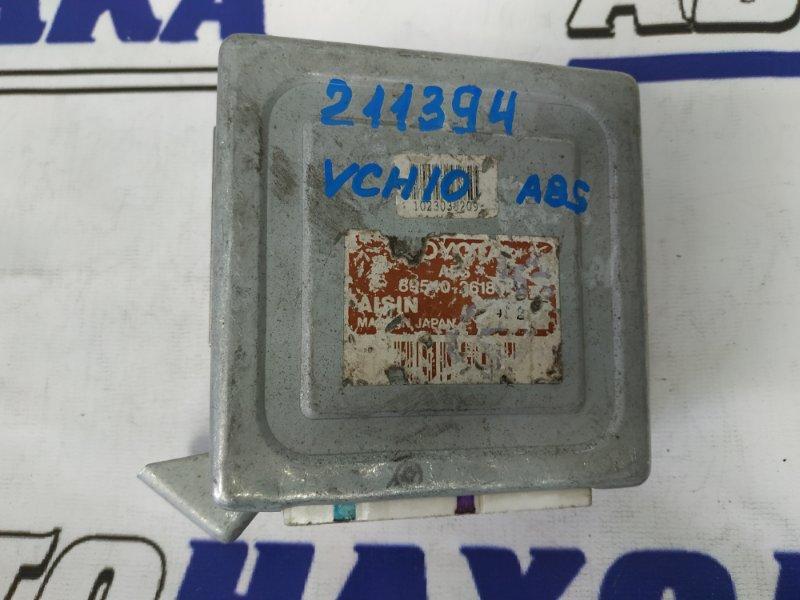Компьютер Toyota Granvia VCH10W 5VZ-FE 89540-26180 Блок управления ABS, 89540-26180