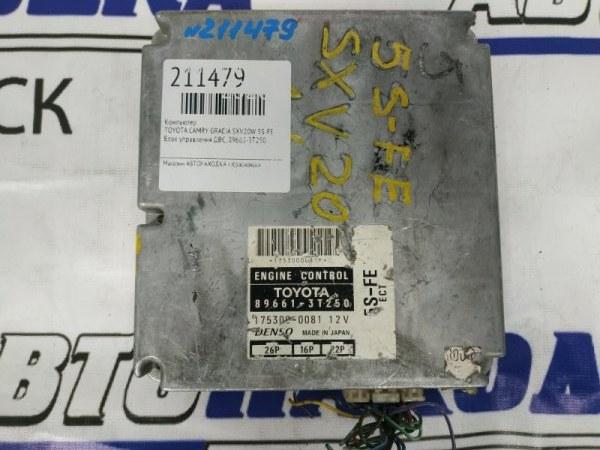Компьютер Toyota Camry Gracia SXV20W 5S-FE 89661-3T250 Блок управления ДВС, 89661-3T250