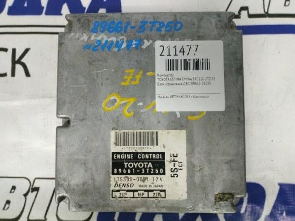 Компьютер Toyota Estima Emina TRC11G 2TZ-FE 89661-28290 Блок управления ДВС, 89661-28290