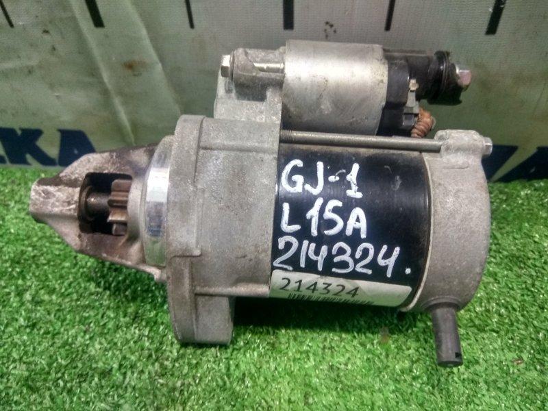 Стартер Honda Airwave GJ1 L15A 2005 DV4DJ, 428000-4140, 31200-PWA-G52 пробег 72 т.км.