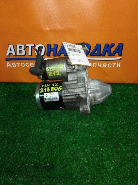 Стартер Nissan Tiida C11 HR15DE 23300-BC20B, M000T32172 CUBE Z12