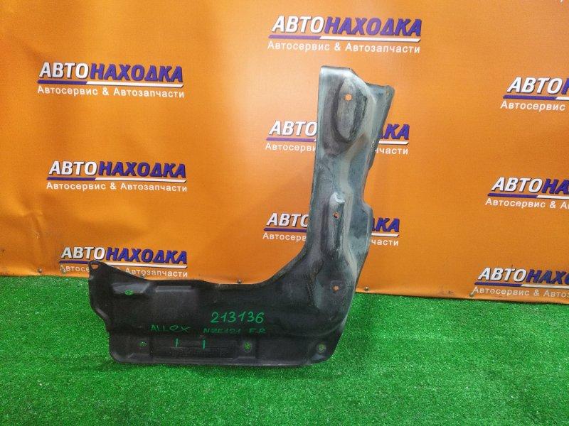 Защита двс Toyota Allex NZE121 1NZ-FE передняя правая 51441-12190