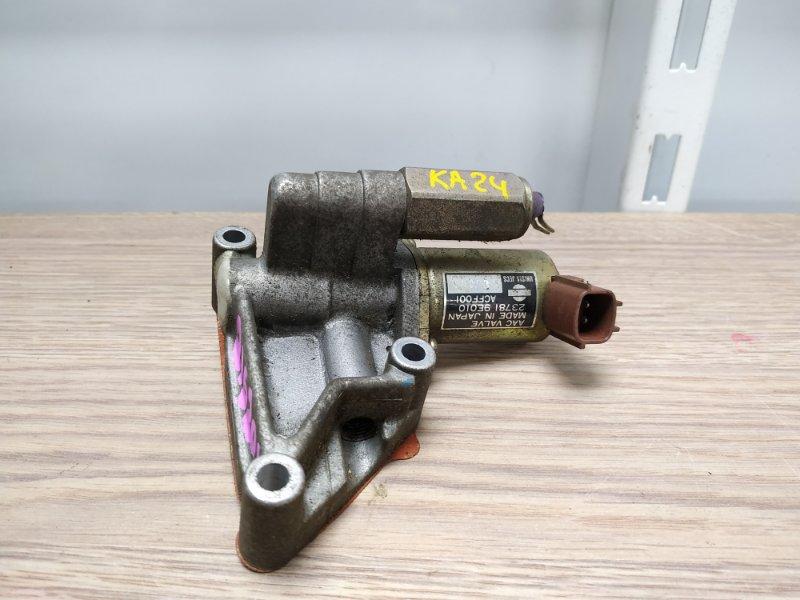 Клапан холостого хода Nissan Presage U30 KA24DE 1998 23781-9E010