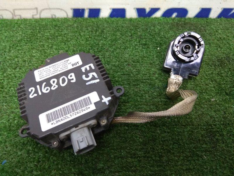 Блок розжига ксенона Nissan Elgrand E51 VQ35DE 2004 NZMNS111LBNA NZMNS111LBNA, D2R/ D2S, с проводом на лампу