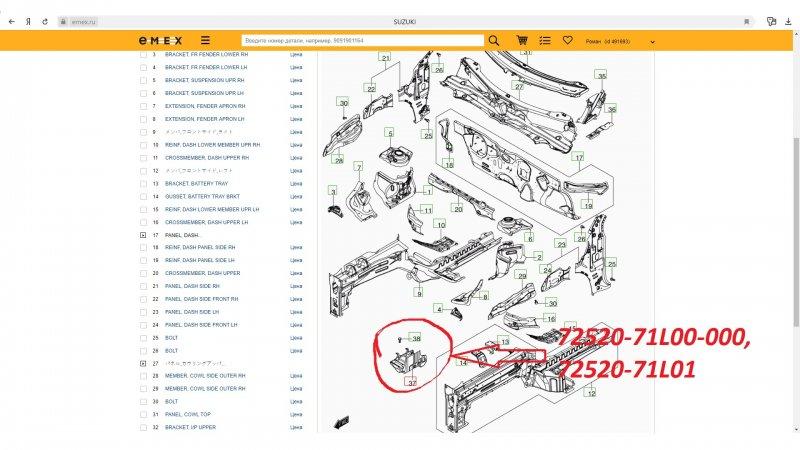 Крепление аккумулятора Suzuki Swift Z72S K12B 72520-71L00-000, 72520-71L01 площадка под аккумулятор