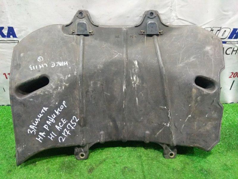 Защита Toyota Hiace LH113G 3L 1989 Пластиковая, на радиатор.