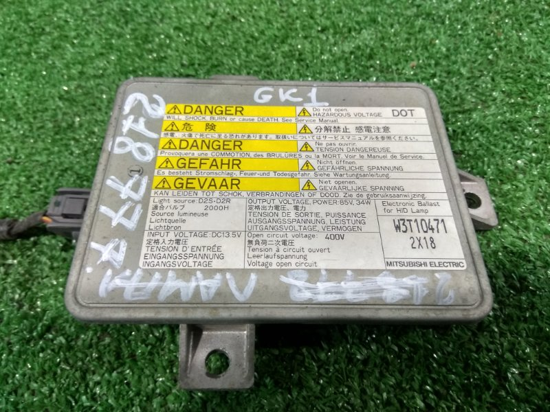 Блок розжига ксенона Honda Mobilio Spike GK1 L15A 2002 на три уха