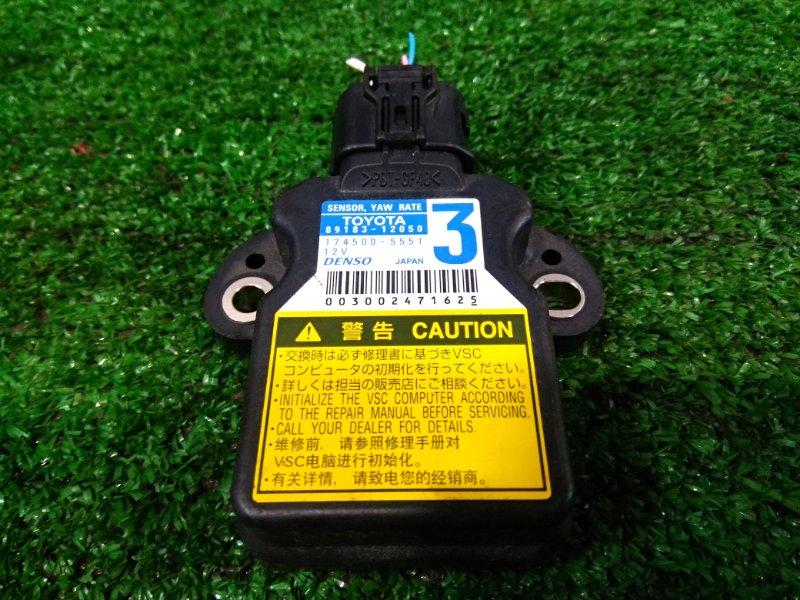 Датчик Toyota Mark X Zio ANA10 2AZ-FE 2007 передний 174500-5551, 89183-12050 Датчик курсовой устойчивости