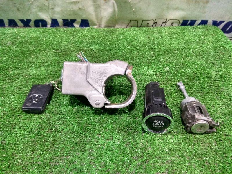 Замок зажигания Toyota Mark X Zio ANA10 2AZ-FE 2007 электронный, с ключом-брелком + кнопка пуска +