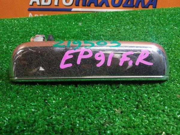 Ручка внешняя Toyota Starlet EP91 4E-FE передняя правая