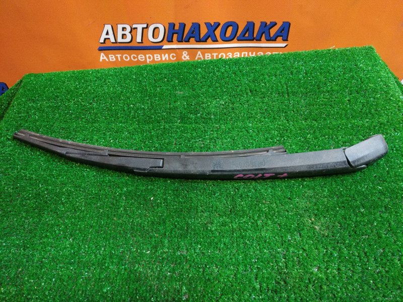 Щетка стеклоочистителя Mitsubishi Colt Plus Z21A 4A91 задняя 5ОЙ ДВЕРИ