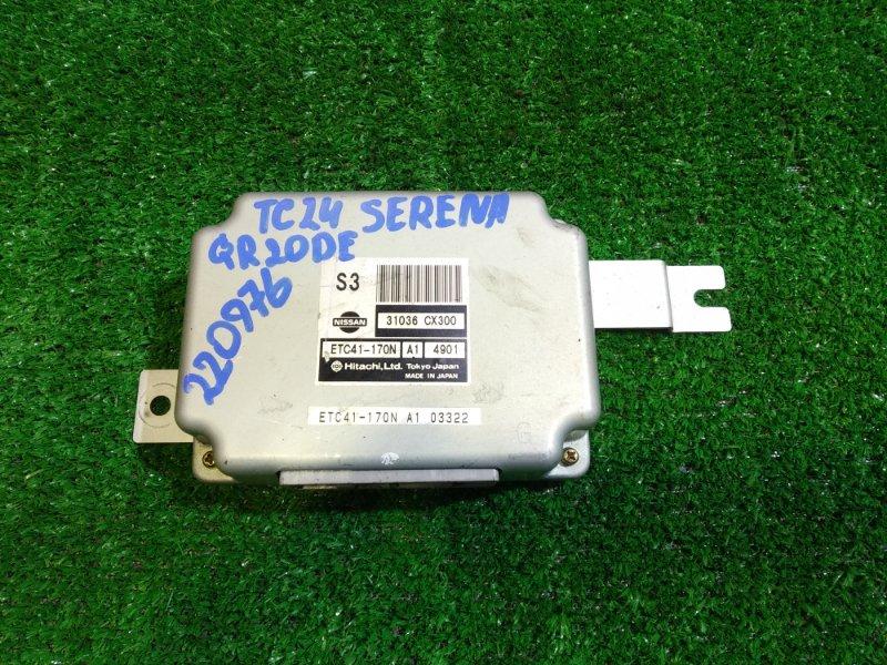 Блок управления Nissan Serena TC24 QR20DE 31036-CX300 УПРАВЛЕНИЕ КПП