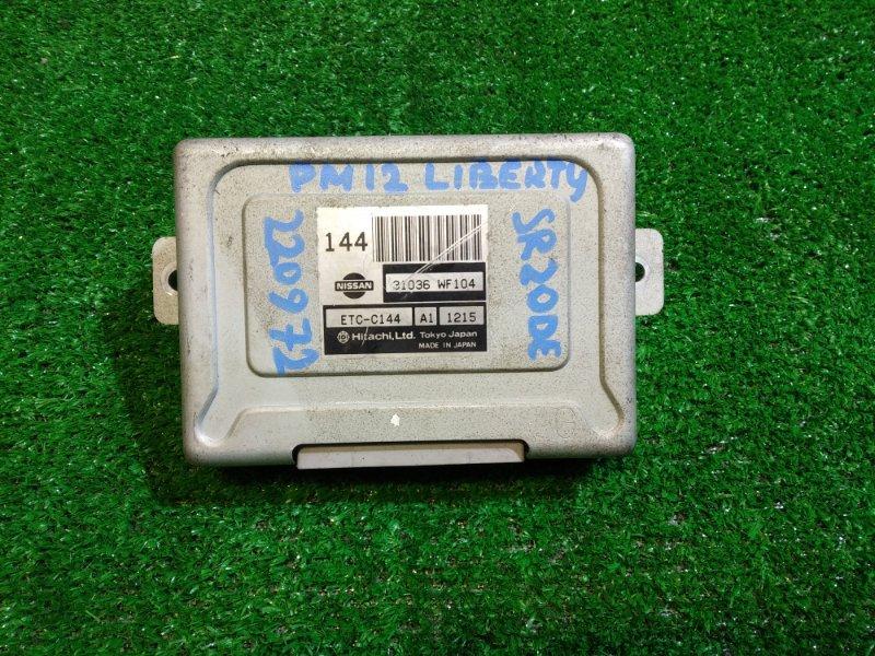 Блок управления Nissan Liberty PM12 SR20DE 31036-WF104 УПРАВЛЕНИЕ КПП