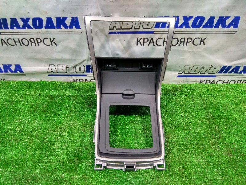 Консоль кпп Mazda Atenza GHEFP LF-VE 2008 G33C64340E облицовка вокруг рычага АКПП и блока климата с