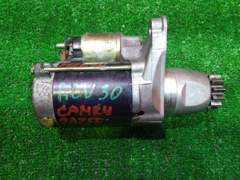 Стартер Toyota Blade AZE15# 2AZ-FE 10.2001 28100-28041, 228000-9901, CAMRY ACV30