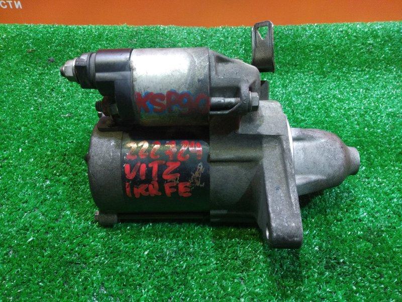 Стартер Toyota Vitz KSP90 1KR-FE 28100-40070, 428000-3470 VITZ KSP90