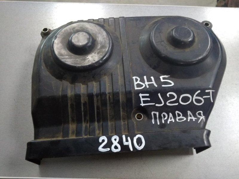 Крышка грм Subaru Legacy BH5 EJ20-T B297302 с правой ГБЦ/EJ206