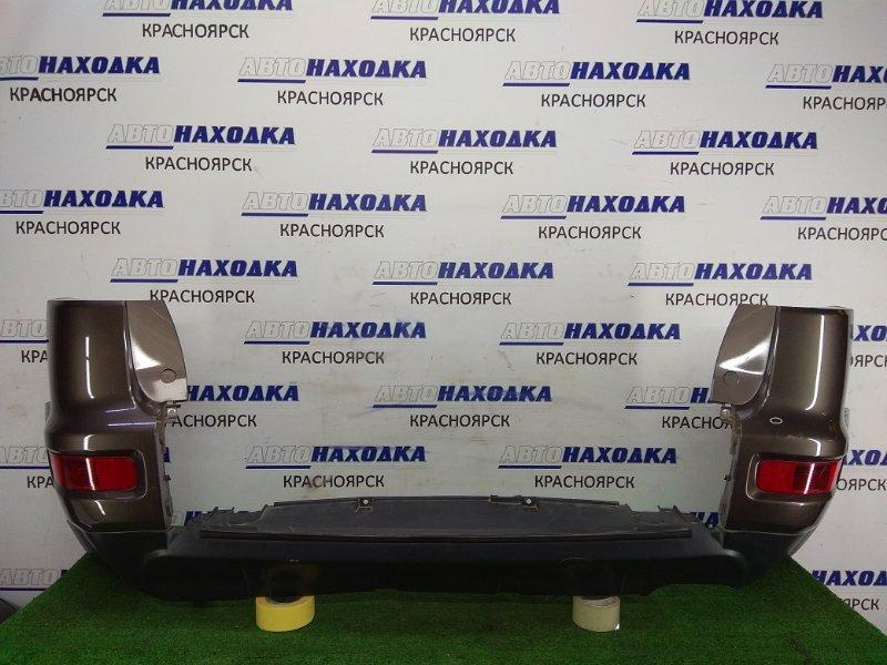 Бампер Mitsubishi Outlander CW5W 4B12 2005 задний Задний, коричневый, 1 модель, из 3-х частей,