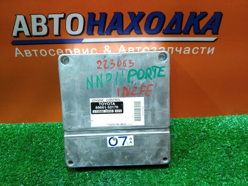 Компьютер Toyota Porte NNP11 1NZ-FE 89661-52170, 212000-2450,