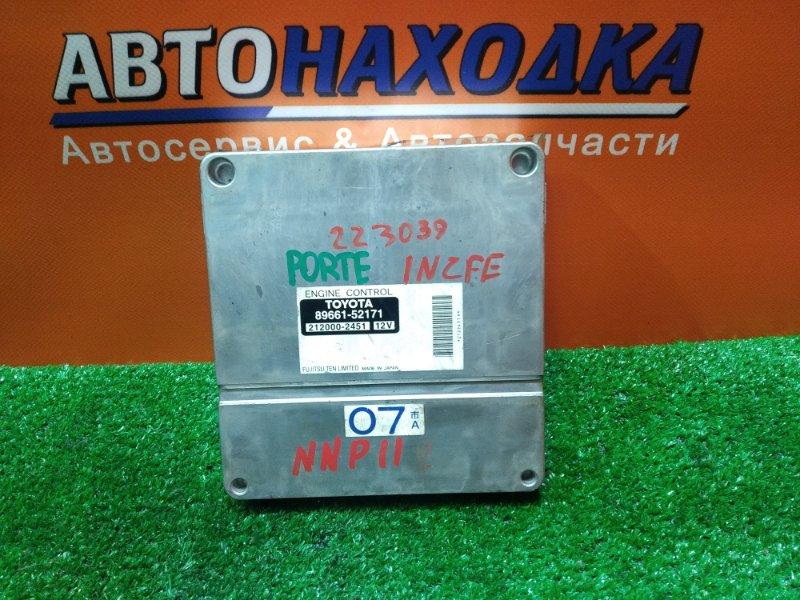 Компьютер Toyota Porte NNP11 1NZ-FE 89661-52171, 212000-2451,