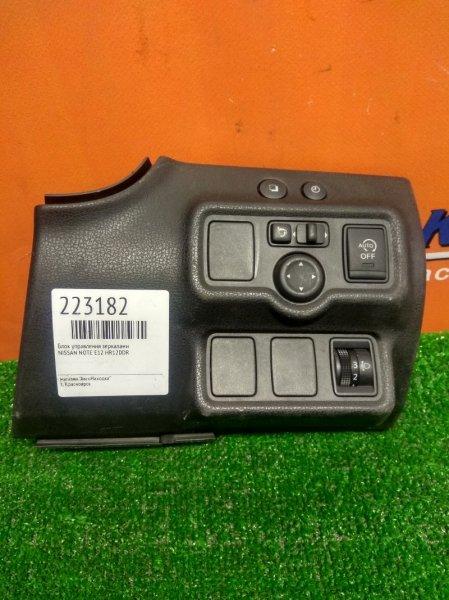 Блок управления зеркалами Nissan Note E12 HR12DE