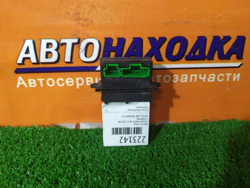 Реостат печки Nissan March AK12 CR12DE T1000948E VALEO ( ДВЕ ФИШКИ 6*2)